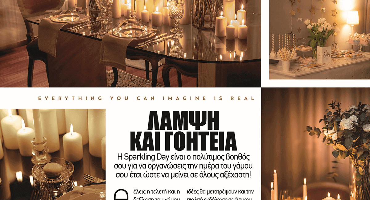 Celebrity Magazine Greece Sparkling Day