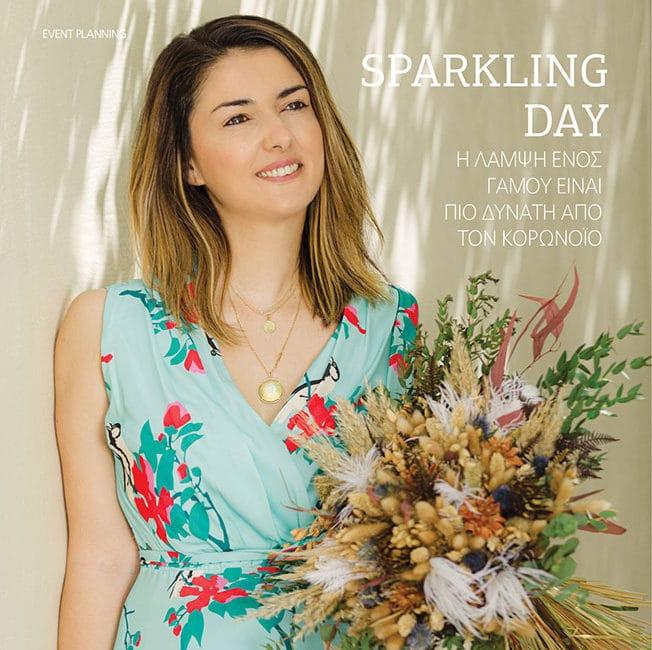 Sparkling Day | Η λαμψη ενος γαμου ειναι πιο δυνατη απο τον κορωνοϊο Sparkling Day