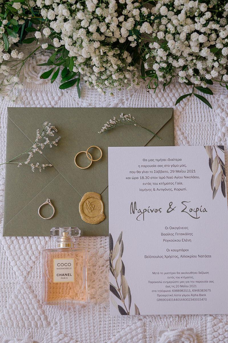 30-Marinos&Sofia's-Wedding-Day